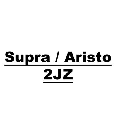 Toyota Supra / Aristo 2JZ
